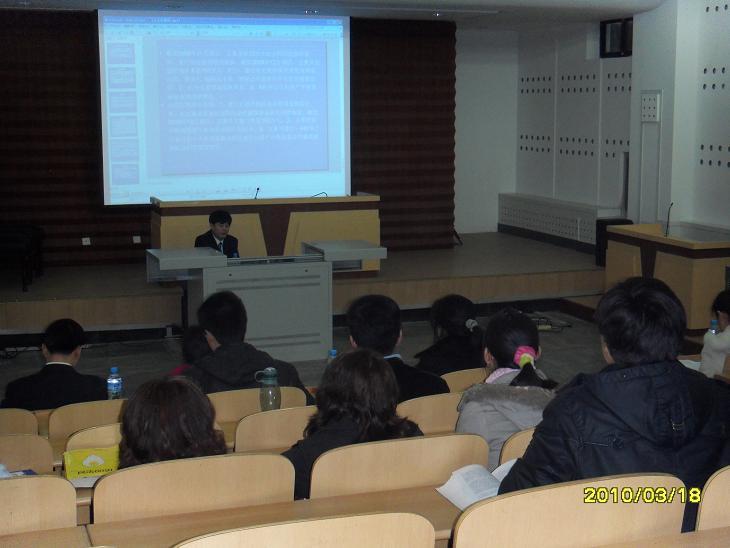 珈山判例论坛在山大威海分校法学院模拟法庭-山大威海分校bbs 山图片